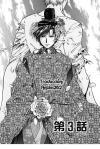 chapter_3.maidenrose_083