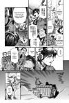 chapter_3.maidenrose_088