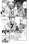 chapter_3.maidenrose_090