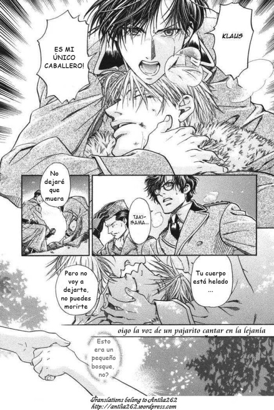 emaiden_rose_vol_02_ch_11_and_omake.maidenrose02_174