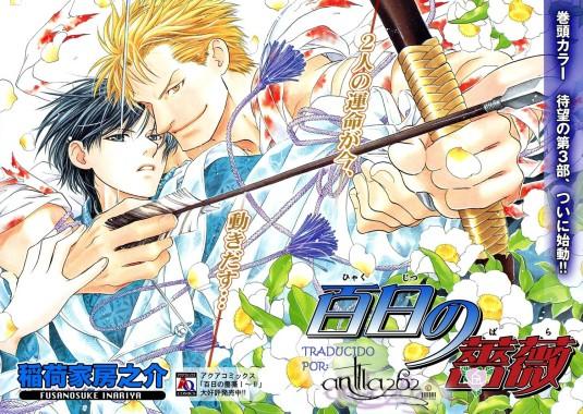 Inariya Fusanosuke - Hyakujitsu no Bara vol.03 ch- pg002 - 003