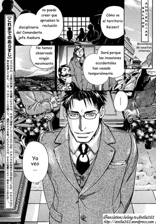 Inariya Fusanosuke - Hyakujitsu no Bara vol.03 ch- pg004