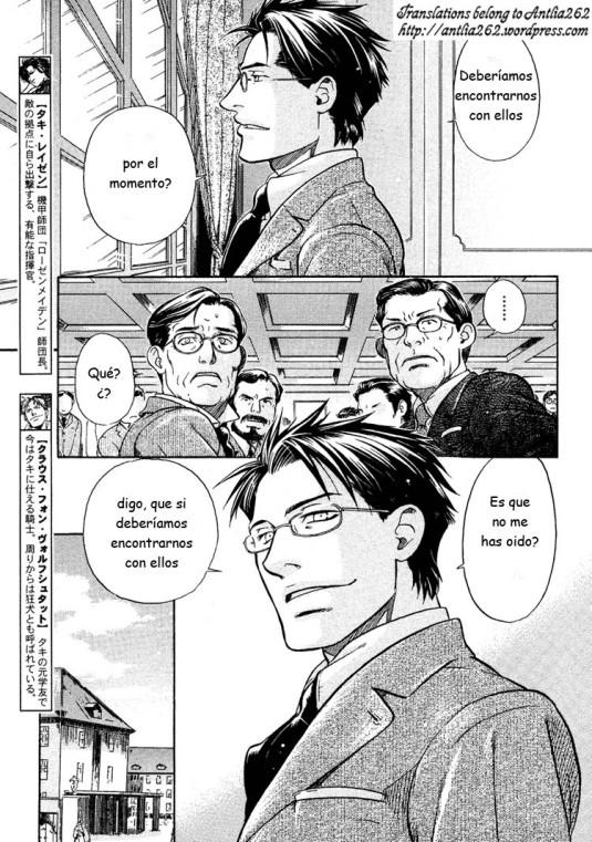 Inariya Fusanosuke - Hyakujitsu no Bara vol.03 ch- pg006