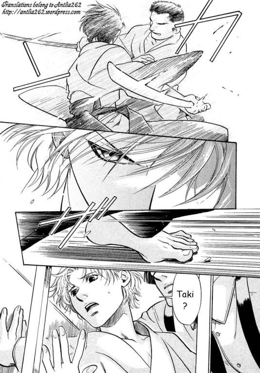 Inariya Fusanosuke - Hyakujitsu no Bara vol.03 ch- pg013