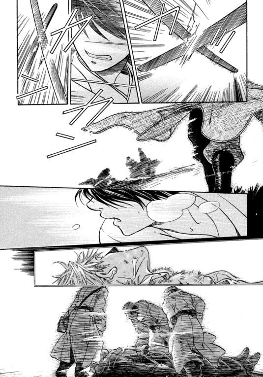 Inariya Fusanosuke - Hyakujitsu no Bara vol.03 ch- pg020