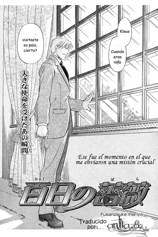 Inariya Fusanosuke - Hyakujitsu no Bara vol.03 ch14 pg004