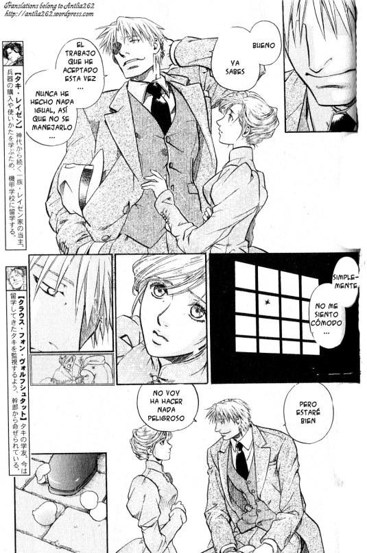 hyakujitsu_no_bara_comic_aqua_04_2009_03