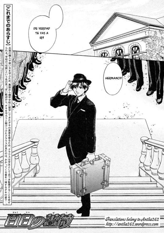 Inariya Fusanosuke - Hyakujitsu no Bara vol.03 ch15 pg002