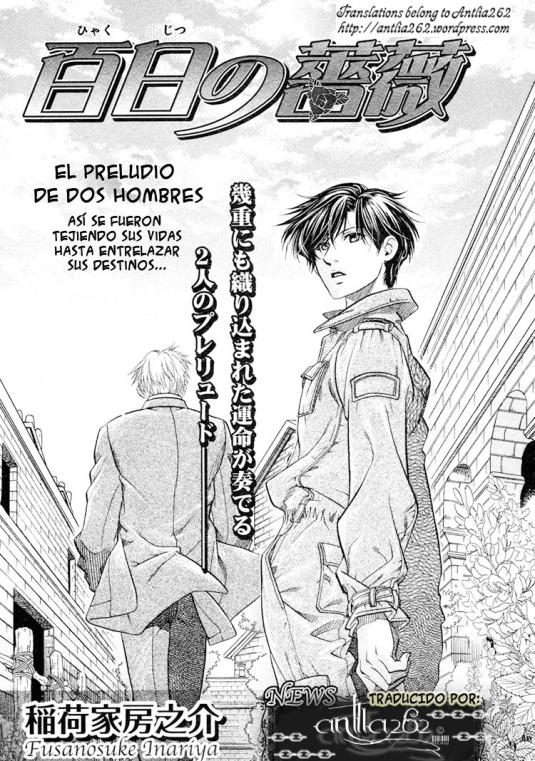 Inariya Fusanosuke - Hyakujitsu no Bara vol.03 ch15 pg006