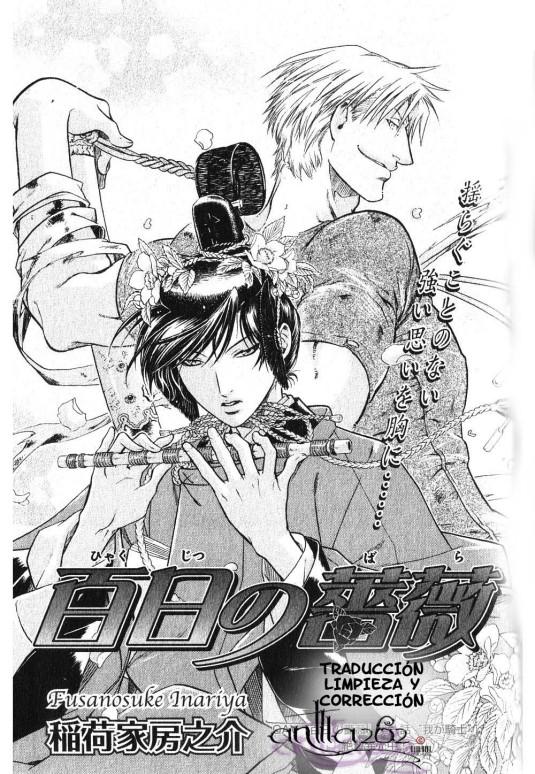 hyakujitsu_no_bara_comic_aqua_08_2009_01