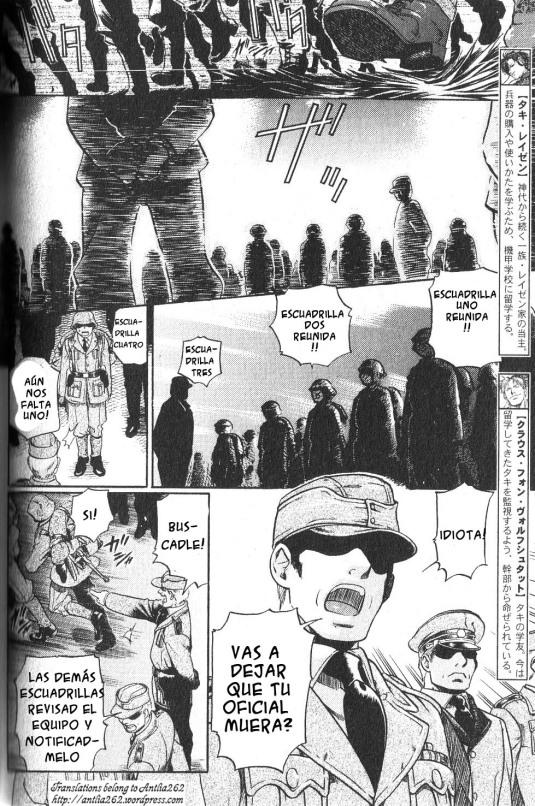 hyakujitsu_no_bara_comic_aqua_08_2009_02