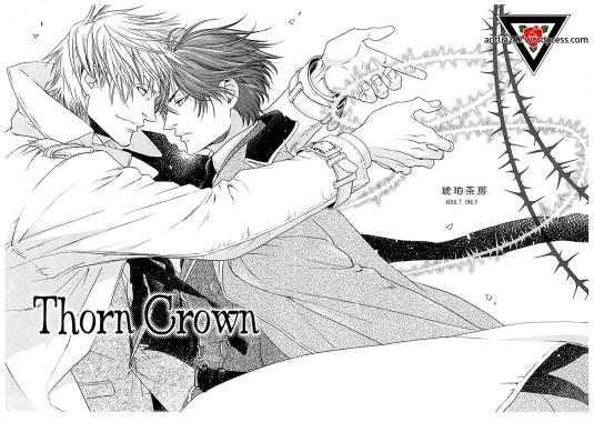 Hyakujitsu no Bara dj - Thorn Crown_pg01