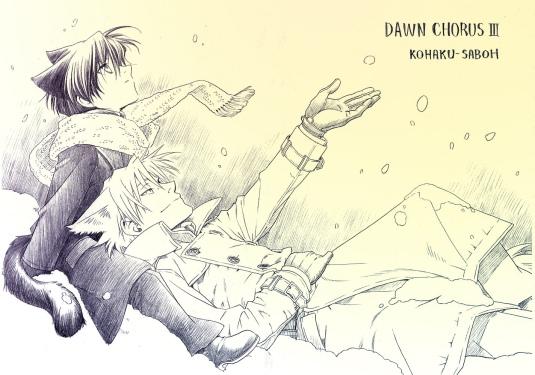 MAIDENROSE_DawnChorus3_ESP_Antlia262 (1)