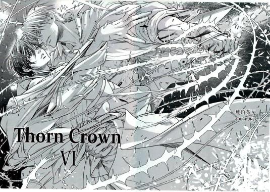 MAIDENROSE_ThornCrown6_ESP_Antlia262 (2)