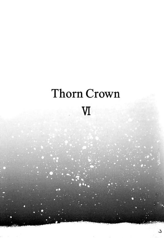MAIDENROSE_ThornCrown6_ESP_Antlia262 (3)